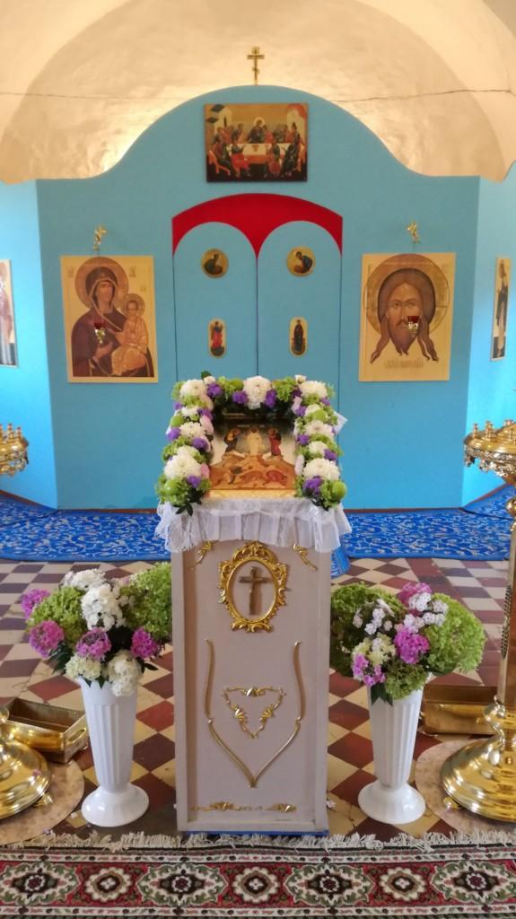Праздник Преображения Господня